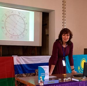 Сертифицированный астролог Евразийского Астрологического Института