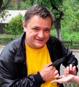 астролог Уральского Астроинститута