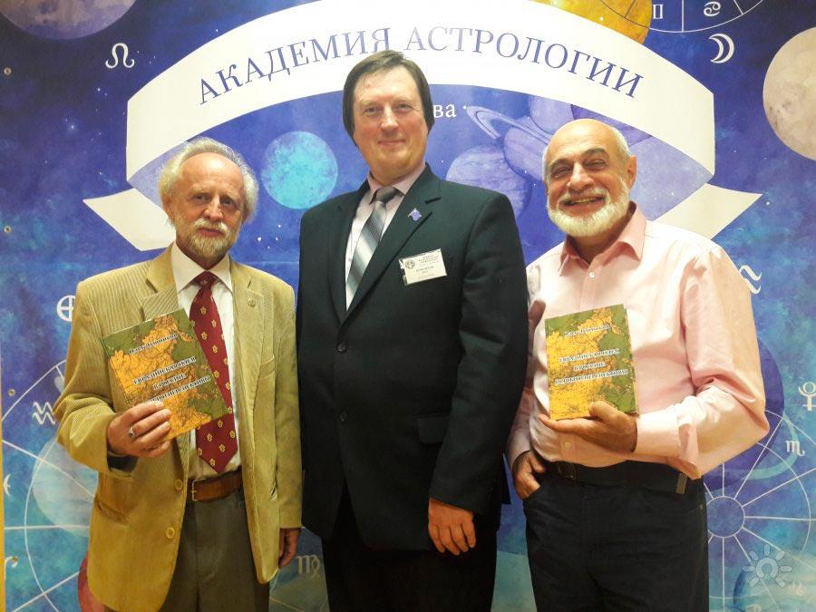 Евразийский Астрологический Институт (ЕАИ)