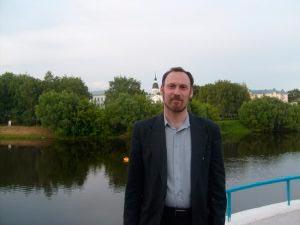 Бакалавр астрологии Уральский Астрологический Институт АША П.П. Глобы