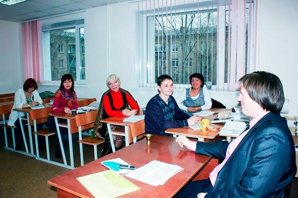 обучение астрологии Челябинск