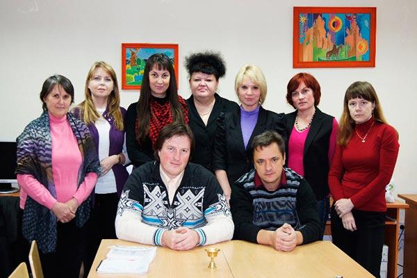 обучение астрологии Екатеринбург
