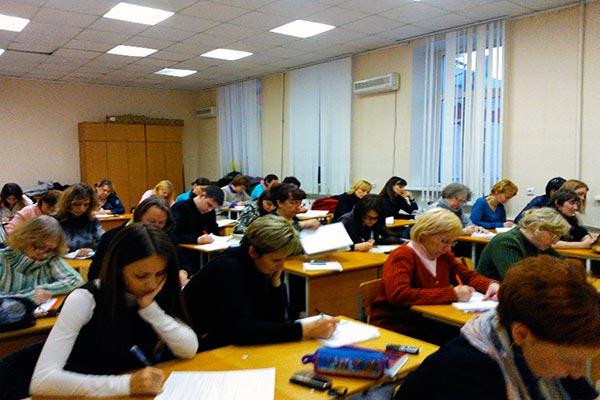 обучение астрологии Пермь