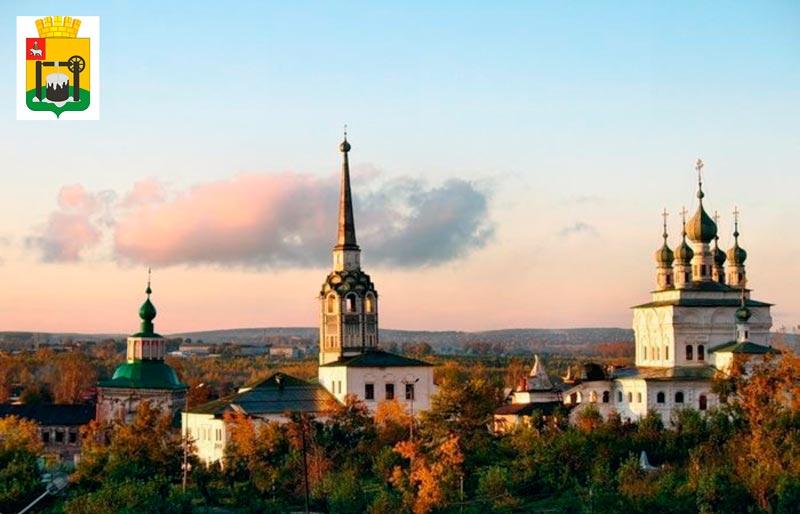 Соликамск